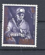 ZAMBIA    1969 The 50th Anniversary Of The ILO 55* - Zambia (1965-...)