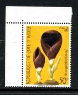 Côte D´Ivoire 1981 Y&T 577 ** - Côte D'Ivoire (1960-...)