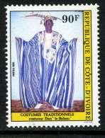 Côte D´Ivoire 1985 Y&T 707 ** - Côte D'Ivoire (1960-...)