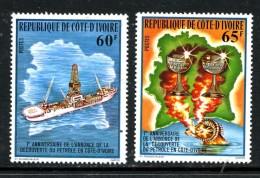 Côte D´Ivoire 1978 Y&T 473/74 ** - Côte D'Ivoire (1960-...)