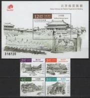 Macao - Macau (2016)  - Set + Block -  /   Architecture - Heritage - Beijing Imperial Palace