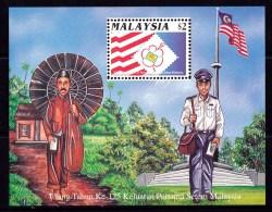 Malaysia 1992 125th Anniversary Of Postage Stamps Minisheet MNH - Malaysia (1964-...)