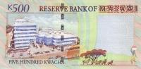 MALAWI P. 56c 500 K 2011 UNC - Malawi