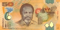 PAPUA NEW GUINEA P. 42 50 K 2010 UNC - Papua New Guinea