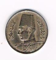 °°° EGYPTE  5  MILLIEMES   1938 - Egypte