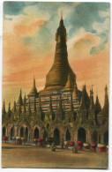 CARTOLINA BIRMANIA PITTORESCA MYANMAR ISTITUTO MISSIONI ESTERE DI MILANO - Myanmar (Burma)