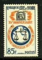 Côte D´Ivoire 1963 Y&T 221 ** - Côte D'Ivoire (1960-...)