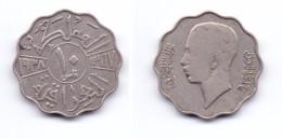 Iraq 10 Fils 1938 King Ghazi I (KM#103) - Iraq