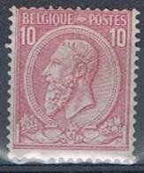 Année 1884 COB 46** - 10c Rose Sur Bleuté  - Cote 55,00€ - 1884-1891 Leopold II.