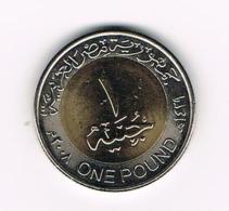°°° EGYPTE  1 POUND   2008 - Egypte