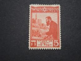 ISRAËL - Timbre Neuf Avec Trace De Charnière - A Voir - L 1920 - Israel
