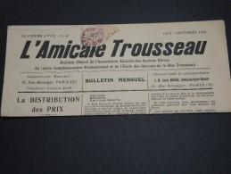 FRANCE - Type Blanc Seul Sur  Journal En 1926 - A Voir - L 1925 - Posttarife