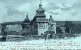 SUTKOWCE  -  PODOLIE  -  Eglise Russe Fortifiee - Russie