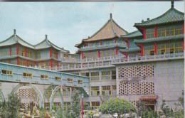 Taiwan Taipei College Of Chinese Culture - Taiwan