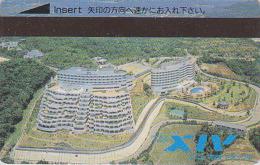 CLE D´HOTEL Japon - PRIVATE RESORT - Japan HOTEL KEY CARD SCHLÜSSELKARTE - Hotel Keycards