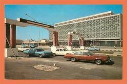 A596 / 251 Parlement Of KUWAIT ( Voiture ) - Cartes Postales
