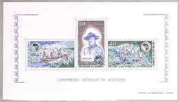 Republique Du Dahomey, 1973, MNH - Benin - Dahomey (1960-...)