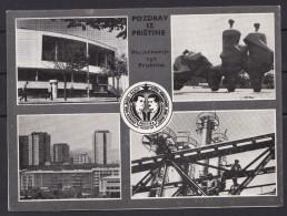 KOSOVO ,  PRISTINA   ,  OLD  POSTCARD - Kosovo