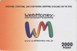 Carte Prépayée Internationale Japon - MONNAIE  MONEY For WEB SHOPPING - International INTERNET Prepaid Card / Coin - Timbres & Monnaies