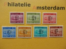 Guernsey 1969, POSTAGE DUE / PORTO / TAXES: Mi 1-7, ** - Guernsey