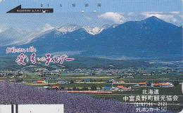 Télécarte Ancienne Japon / 110-8437 - Paysage Montagne - Mountain Japan Front Bar Phonecard / A - Balken Telefonkarte - Mountains