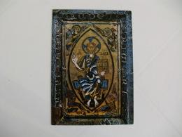 Postcard/ Postal - Spain - Tarragona - Catedral De Tortosa Missal De San Rufo - Tarragona