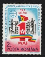 1989 - Cinquantenaire Du 1 Mai Mi No 4544 - Ungebraucht