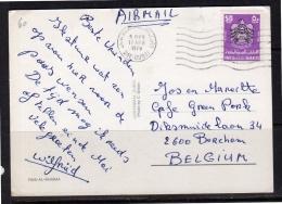Early Card (=SCARCE)  1979 Ras-Al-Kaima (mo223) - Emirats Arabes Unis