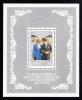 Kenya MNH Scott #198 Souvenir Sheet 25sh Charles And Diana - Royal Wedding - Kenya (1963-...)