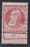 N° 74 - Lille  St. Hubert - Chemin De Fer - Spoorwegstempel - 1905 Thick Beard