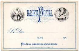 URUGUAY 1878. Unused Entire Postal Card Of 2 Centesimos - Uruguay