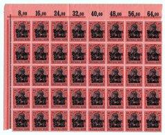 1914 - Nr OC7 ** Part Of Sheet (40 Stamps) - [OC1/25] Gov. Gen..