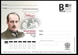 "2016-275 Russia Russland Russie Rusia Postal Card ""B"" Nikolay Burdenko , Surgeon-MEDICINE - Medicina"