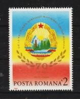 1988 - 70 Anniv. De L Etat Roumain Mi No 4517 Et Yv 3820 MNH - 1948-.... Republiken