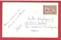 Y&T N°561  ATHENES    Vers   FRANCE 1953    VOIR 2 SCANS - Cartas