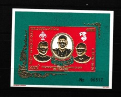 Anniversaire Accord De Paix  21/2/1973 - Briefmarken