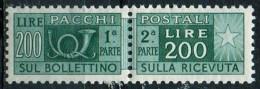 PIA - ITA - Specializzazione : 1954 : Pacchi Postali  £ 200 - (SAS 78/IV  - CAR 41 ) - 6. 1946-.. República