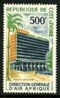 Côte D´Ivoire 1963 Y&T PA 37 ** - Côte D'Ivoire (1960-...)