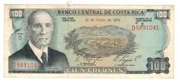 Costa Rica 100 Colones, 1974, VF. Free Ship. To USA. - Costa Rica