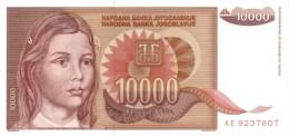 YUGOSLAVIA 10000 DINARA 1992 P-116a UNC  [ YU116a ] - Yugoslavia