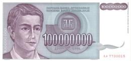 YUGOSLAVIA 100000000 DINARA 1993 P-124 UNC  [ YU124 ] - Yugoslavia
