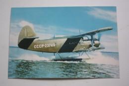 An-2  PASSENGER PLANE. Old USSR Postcard 1970s AEROFLOT EDITION - 1946-....: Moderne