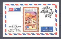 Michel #  Block 36  **   100 Jahre UPU - Grenada (1974-...)