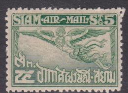Thailand SG 239 1930 Air Mail Perf 12.5  5 Satangs Green Mint Hinged - Thailand