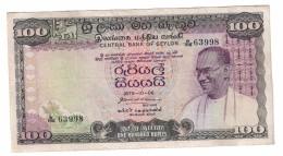Ceylon 100 Rupees 1975 - Sri Lanka