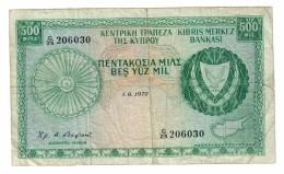 Cyprus 500 Mils 1/6/1972 Pick 42A - Chypre