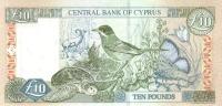CYPRUS P. 62d 10 P 2003 UNC - Chypre