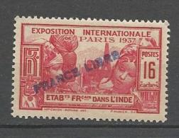 INDE N°  153 NEUF** LUXE SANS CHARNIERE / MNH - Unused Stamps