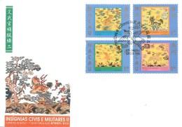 """CHINE - MACAU - SERIE De 4 TIMBRES SUR FRAGMENT DE LETTRE - 1998 - """"INSIGNES MILITAIRES"""" - Série. - Lettres & Documents"""