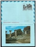 Grecia/Greece/Grèce: Intero, Entiers, Stationery, Olimpia, Olympia, Olympie